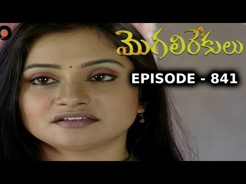 Episode 841 | 09-05-2019 | MogaliRekulu Telugu Daily Serial | Srikanth Entertainments | Loud Speaker