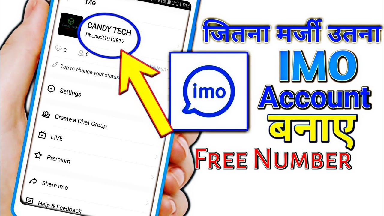 Get Unlimited IMO Number And Make IMO Account 100%|| 2019 By Candy Tech