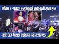 Voice Of Nepalको फाईनलमा Ram Limbuले जितेपछी Sanish Shresthaका फ्यानले कुर्ची हानाहान गरेपछी .. ?