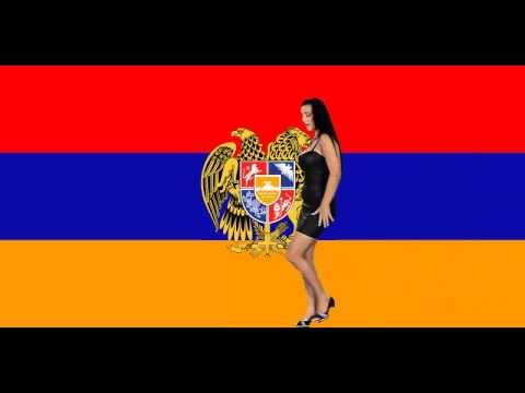 Армянская Девушка