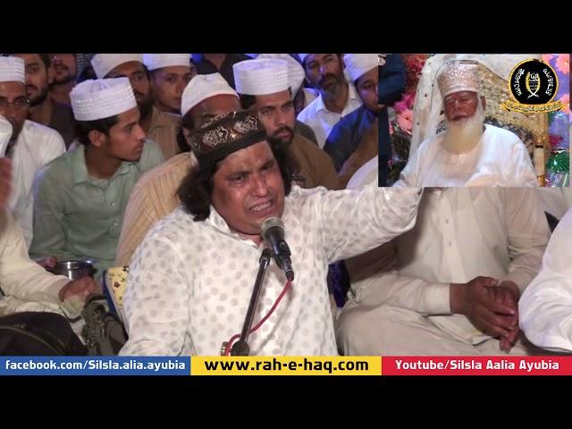 Mill k bichry ho tum hr khushi chin gae |  Qawal Faiz Ali Faiz | Miraj-Un-Nabi SW | 4-5-2016 |