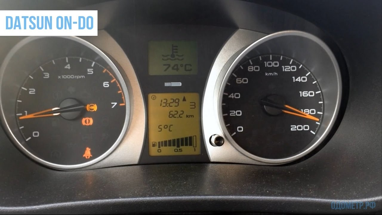 Крутилка для Datsun On-DO, подмотка, моталка спидометра Датсун Он-ДО (Datsun On-DO)