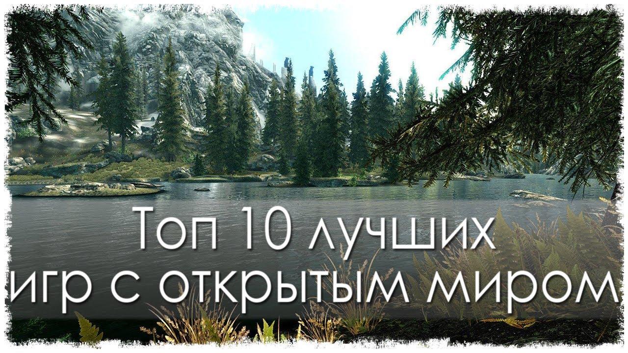 Решебник по Английскому языку 7 Класс Афанасьева и Михеева 2013