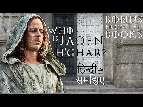 Game of Thrones - Who is Jaqen H'ghar Explained in Hindi