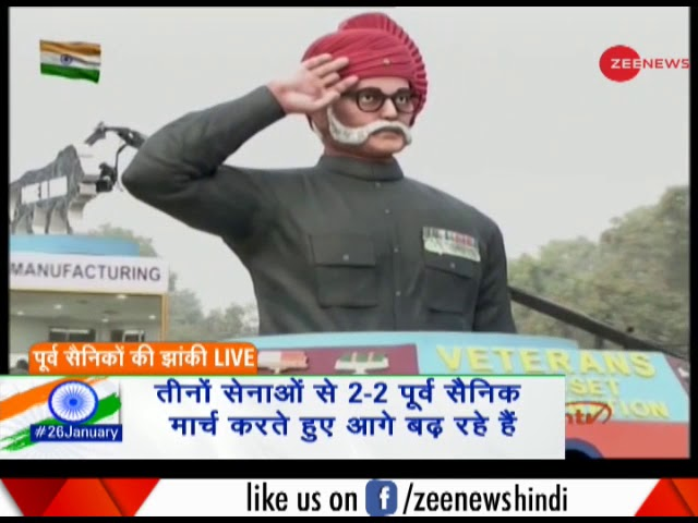 Colourful parade at Rajpath on India's 69th Republic Day