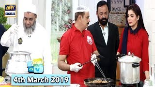 Good Morning Pakistan - 4th March 2019 - ARY Digital Show