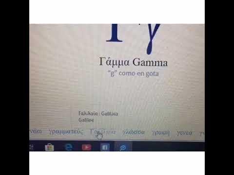 Gamma tercera letra alfabeto griego