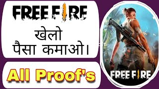 FREE FIRE KHEL KAR PAISE KAISE KAMAYE 2020 !! HOW TO EARN MONEY BY PLAYING FREE FIRE GAME IN HINDI