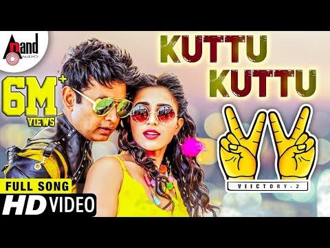 Victory 2 | Kuttu Kuttu |Kannada New Video Song Full HD | Sharan | Apoorva | Arjun Janya