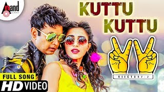 Victory 2 | Kuttu Kuttu | Kannada New Song Full HD | Sharan | Apoorva | Arjun Janya