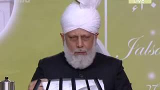 Qadian Jalsa Salana Concluding Address (2013) Tamil