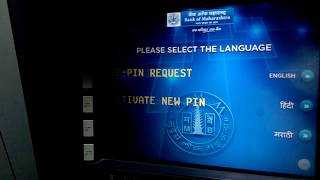 How to change atm pin.