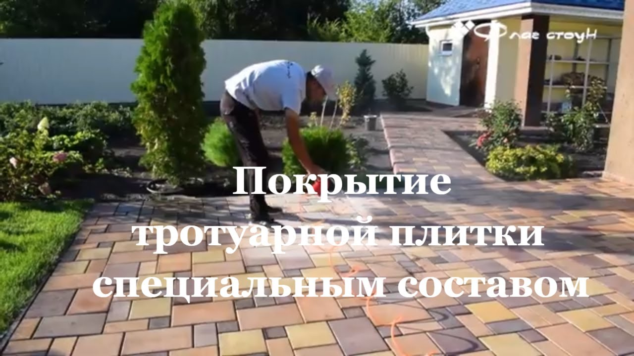 Полиуретановый лак для бетона купить в самаре бетон салехард