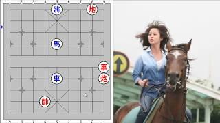 Cờ thế giang hồ tập 131 Dã mã thoát cương Chinese chess