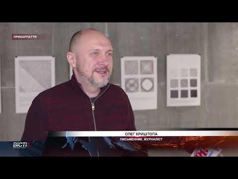 """""""Останні українці Польщі"""""""