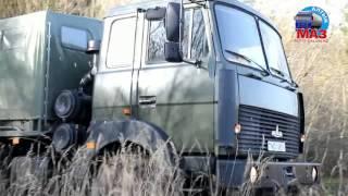 Бортовой автомобиль МАЗ 5316 - испытание бездорожьем(http://auto-salon.kz - Грузовые автомобили и спецтехника в Казахстане, 2015-06-22T03:43:49.000Z)