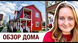 КАРКАСНЫЙ ДОМ за 500 000 рублей — реально? Экскурсия по выставке домов Домодедово || Обзор дома
