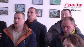 1252 - сесія Баришівської районної ради, смт. Баришівка, 22.12.2018 року