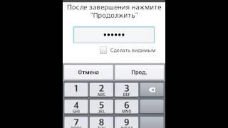 Як налаштувати блокування екрану на телефоні