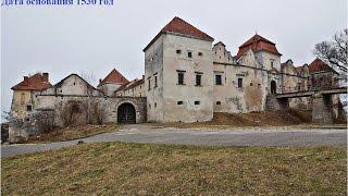 Свиржский замок, Украина
