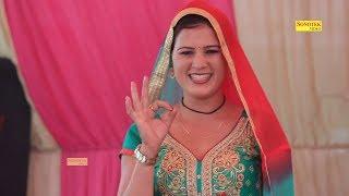 Ghughat Ki Oat Mein   Payal Chaudhary Lajawab Dance   Mina Ki Dhani   Haryanvi Song   Trimurti