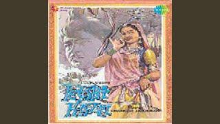 Paan Khaye Saiyan Hamarao