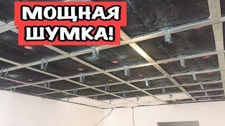 видео Шумоизоляция квартиры, цена за м2