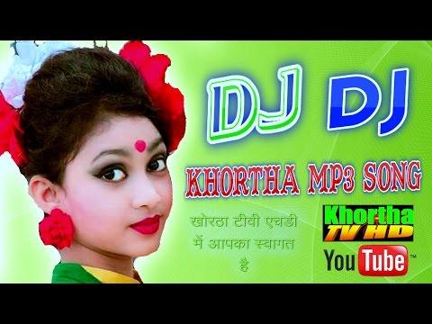 Best Khortha Dj Song || A Dada Kehna Hamar Maan