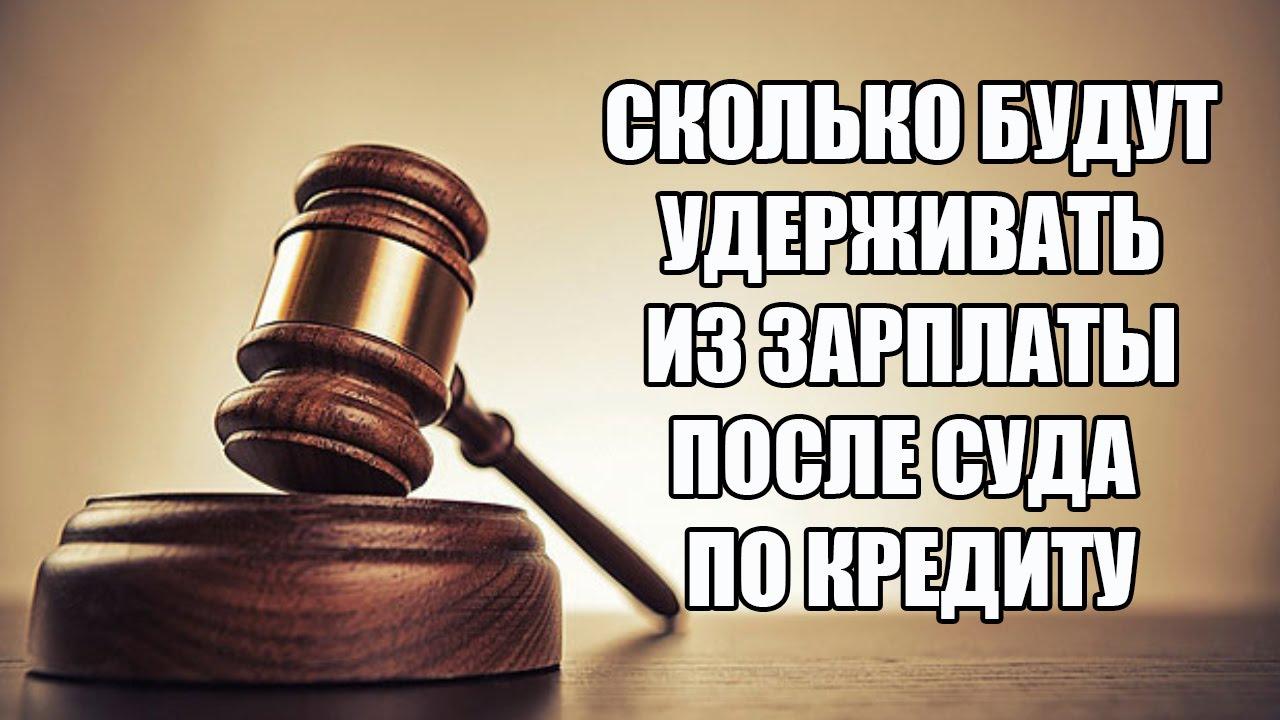 Банк подал в суд и выиграл проверить долги у судебных приставов перед выездом