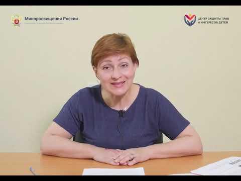 Профилактика распространения ВИЧ-инфекции среди обучающихся образовательной организации