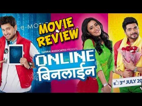 Online Binline - Marathi Movie Review - Siddharth Chandekar, Hemant Dhome, Rutuja Shinde