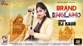 Brand V/s England (Full Video) || R J Kaur || Feat Jagjit Malsihan || Super10Music || New Songs 2018