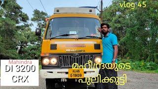 Mahindra/Mahindra di3200 CRX Light commercial vehicles