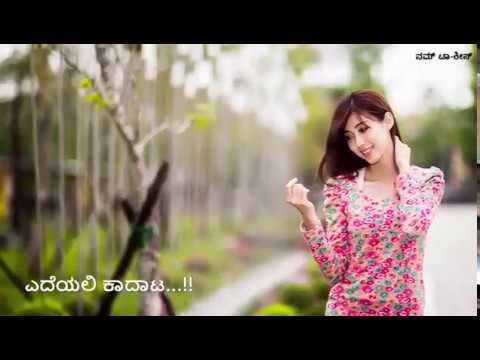 chamak kannada mp3 songs download 2017