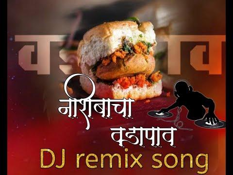 NASHIBACHA VADAPAV REMIX DJ HK MUMBAI || Indian Music Breaker