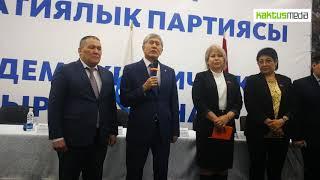 видео: СДПК пойдет на следующие парламентские выборы.