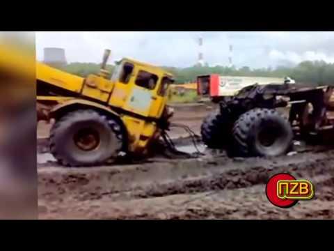 Трактора видео Смотреть приколы про трактора Ржака
