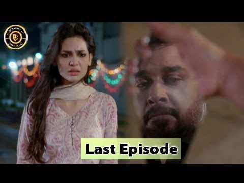 Zakham Last Episode 26 – 31st August 2017 – Top Pakistani Dramas