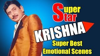 Super Star Krishna Super Best Emotional Scenes | Birthday Special
