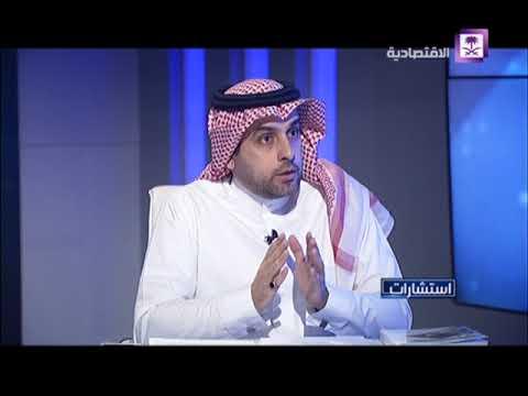 استشارات - يناقش مناهجنا التعليمية و رؤية 2030 - أ.د أحمد الحسين