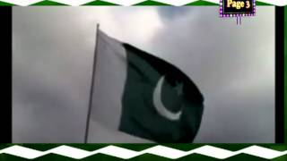 Happy Independence Day Pakistan, Page 3 Azadi Special part 2 (Ash Khan: DIN NEWS)