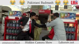 Pakistani hitman Prank in Pakistan | Shahmeer Abbas | Lahore TV | Pakistan | India