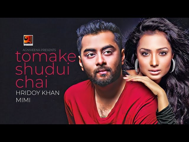 Tomakei Shudhu Chai by Hridoy Khan & Mimi mp3 song Download