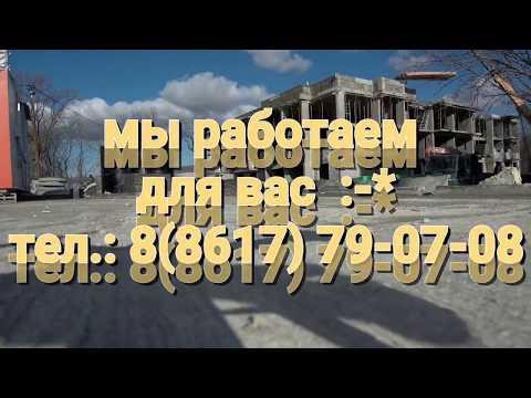 ЖК Мелодия Леса Новороссийск обзор 17.01.2019