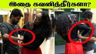 Bigg Boss 3 Tamil Day 8 | ஆண் நண்பரிடம் பெல்ட் போட்டுவிட சொல்றது சரியா? | 1st July 2019 Highlights