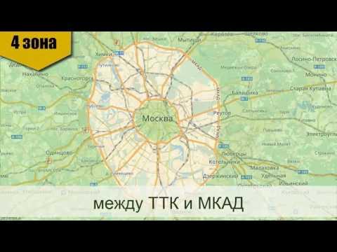 Новостройки эконом-класса в Новой Москве