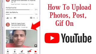 how to upload photos / post  on youtube in hindi