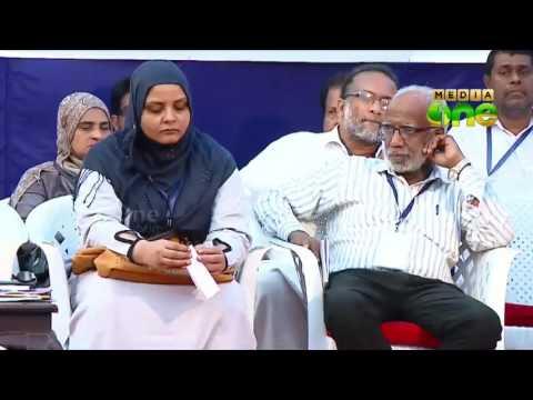 Welfare Party Of Kerala Organised Public Meeting At Calicut