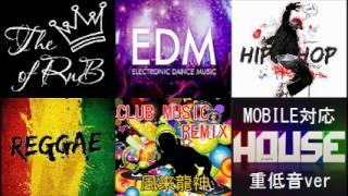 クラブ定番曲!CLUB MUSIC 洋楽メドレー 風来龍神 2016 EDM REMIX DANCE PARTY LMFAO HIPHOP R&B REGGAE HOUSE 【爆音推薦】 2017 Video