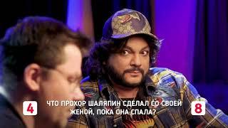 ЛИГА ПЛОХИХ ШУТОК #10   Гарик Харламов х Филипп Киркоров